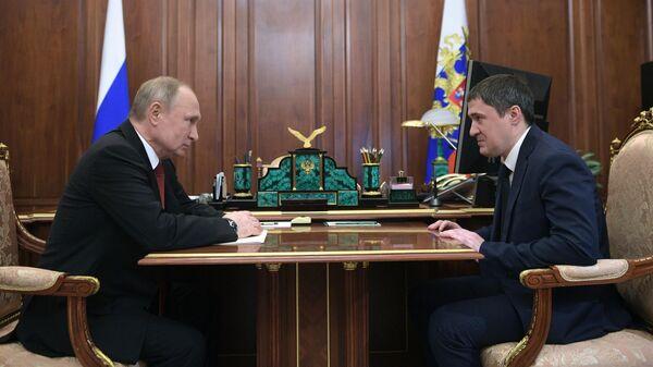 Президент России Владимир Путин и временно исполняющий обязанности губернатора Пермского края Дмитрий Махонин во время встречи