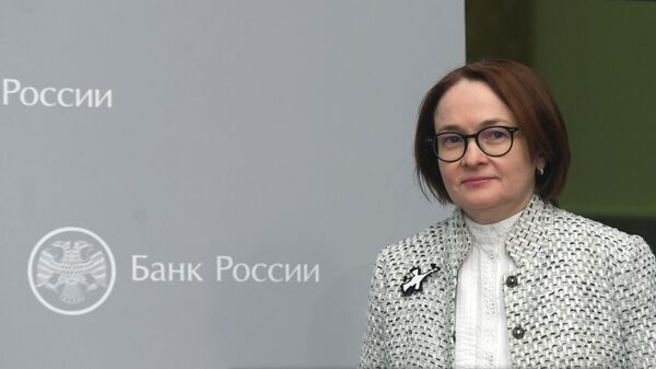 Председатель Центрального банка РФ Эльвира Набиуллина перед началом пресс-конференции