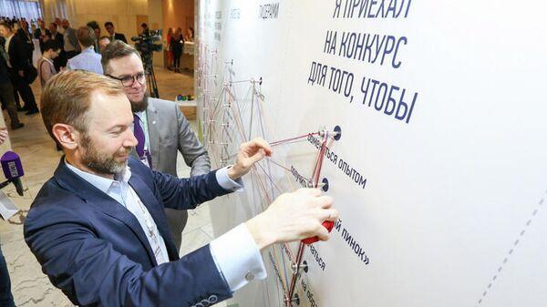 Участники полуфинала конкурса Лидеры России 2020 в Санкт-Петербурге