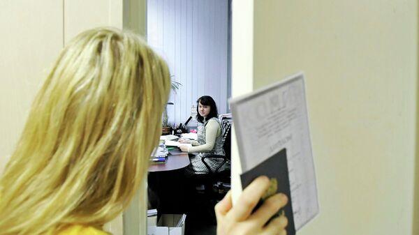 Работа отдела кадров в одной из компаний