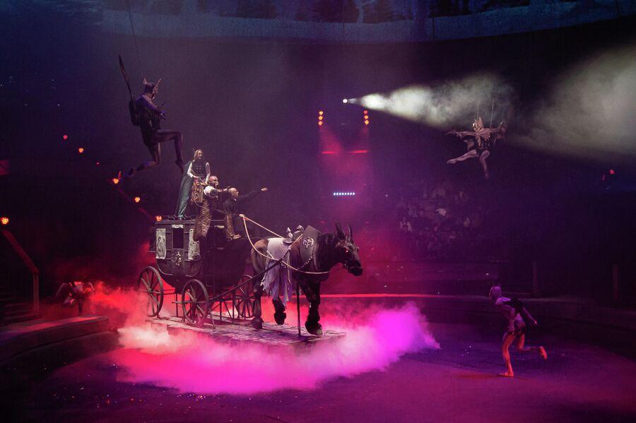 Шоу Раз, два, …, четыре, пять в Большом московском цирке на проспекте Вернадского