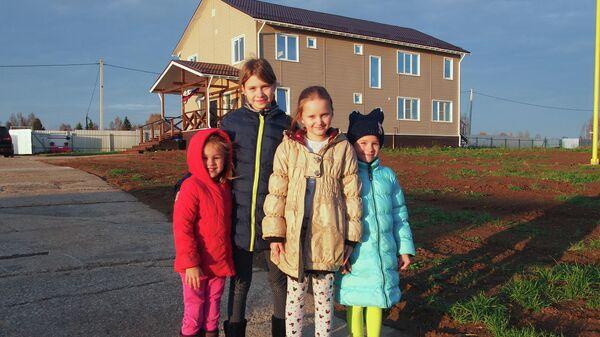 Дети Екатерины и Алексея Богачевых возле нового дома