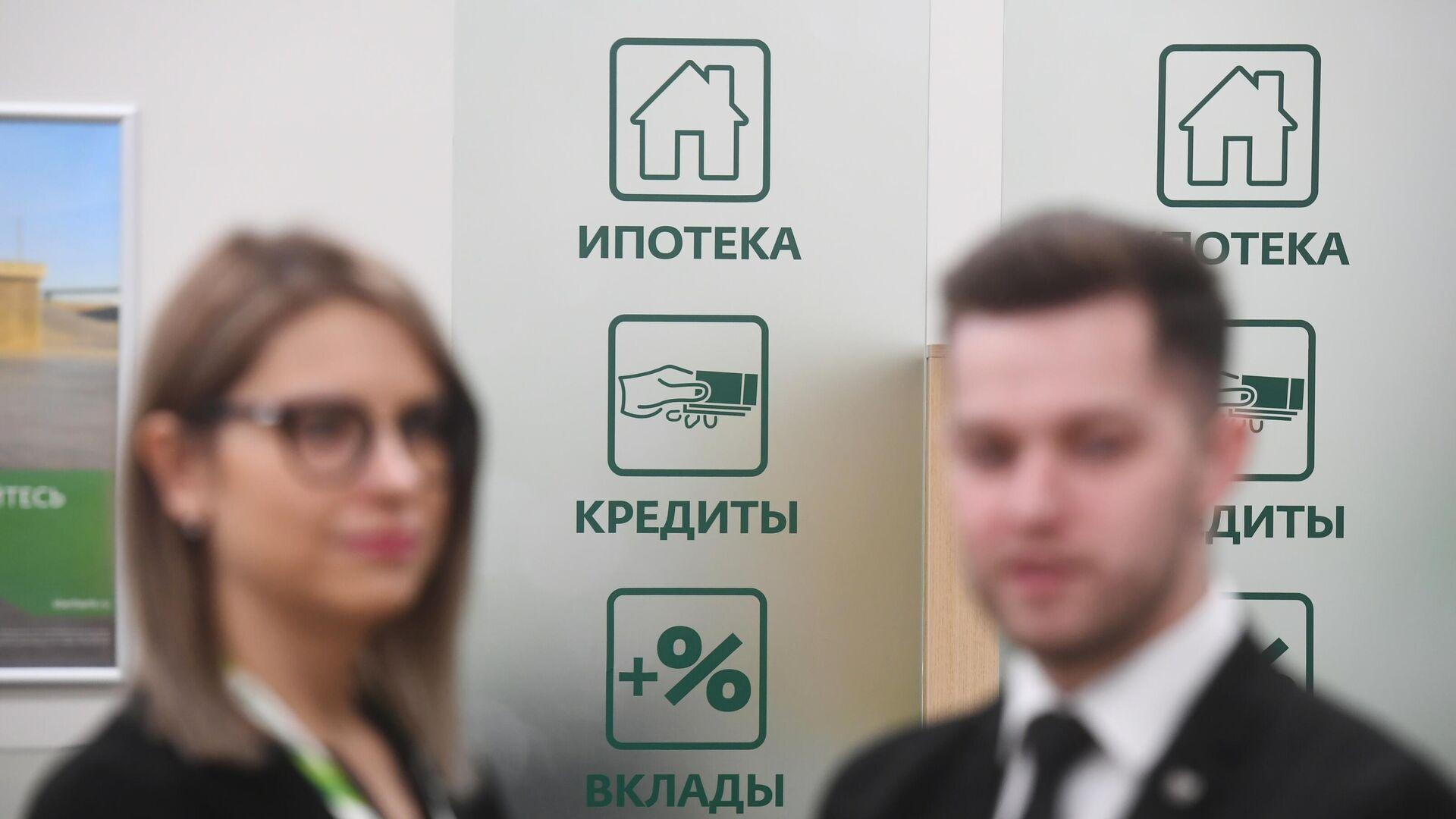 Отделение банка в Москве - РИА Новости, 1920, 11.03.2020