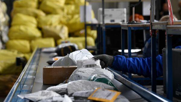 Таможенная обработка почтовых отправлений