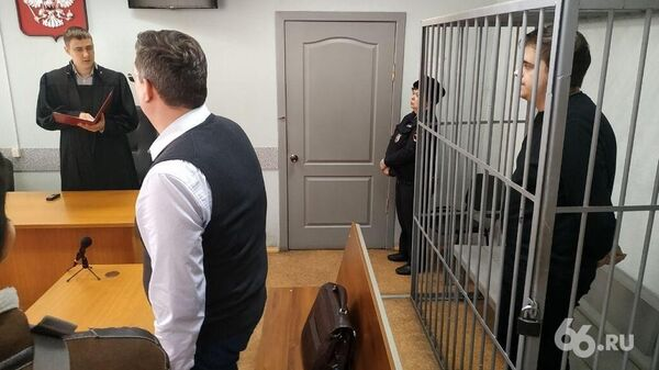 Александр Литреев на заседании Ленинского районного суда Екатеринбурга. 24 февраля 2020