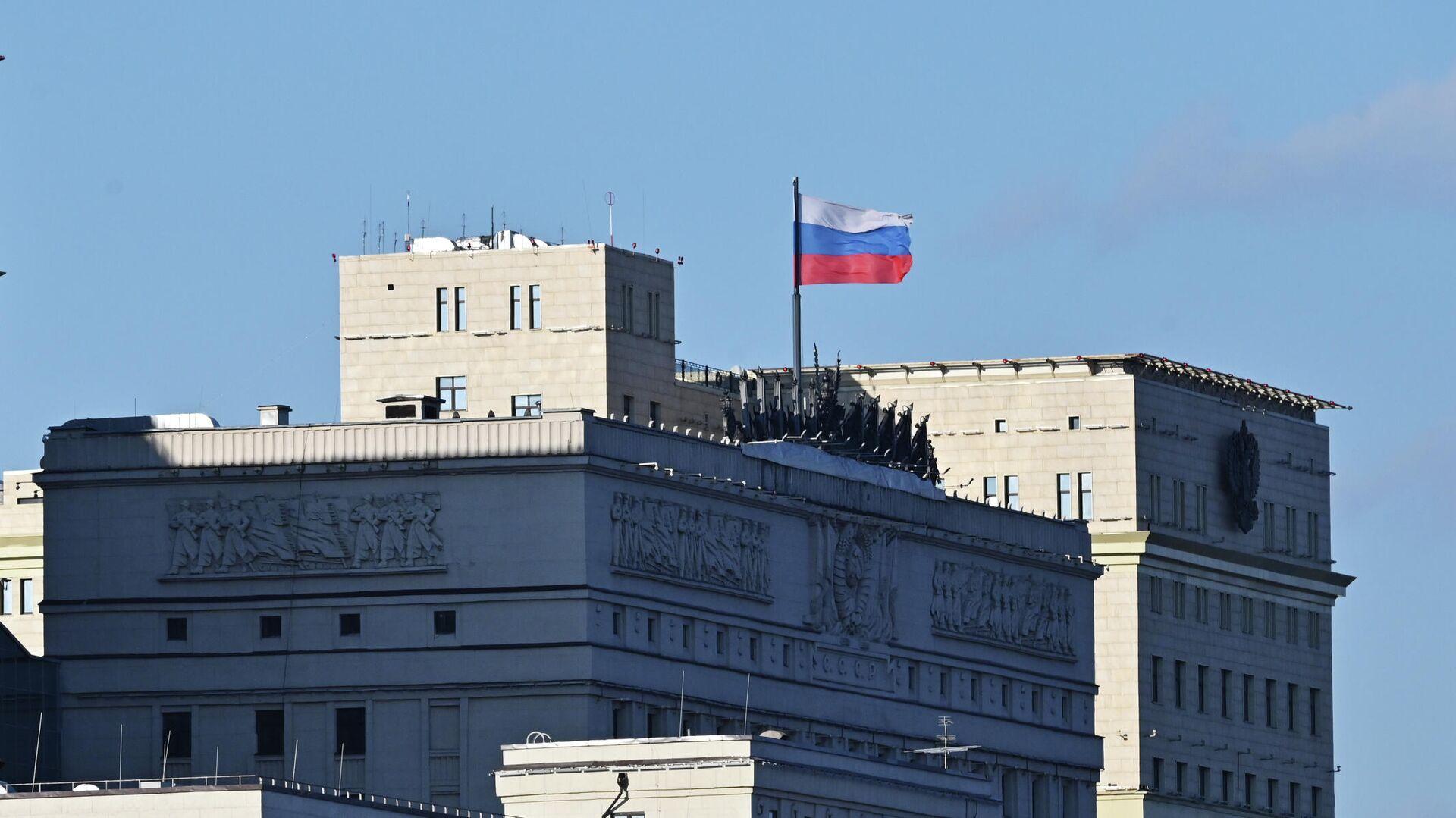 Здание министерства обороны РФ на Фрунзенской набережной в Москве - РИА Новости, 1920, 13.07.2021