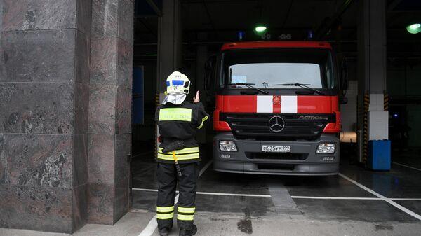 Сотрудники пожарно-спасательного центра
