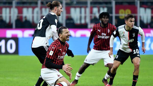 Игровой момент матча между туринским Ювентусом и Миланом