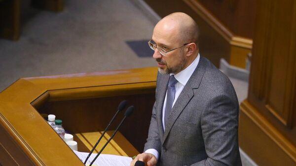Денис Шмыгаль выступает на внеочередном заседании Верховной рады Украины