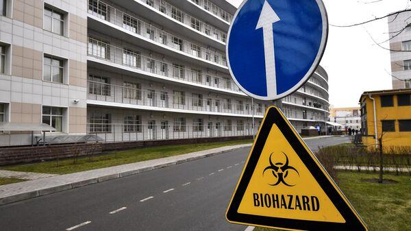 Городская клиническая инфекционная больница имени С. П. Боткина в Санкт-Петербурге