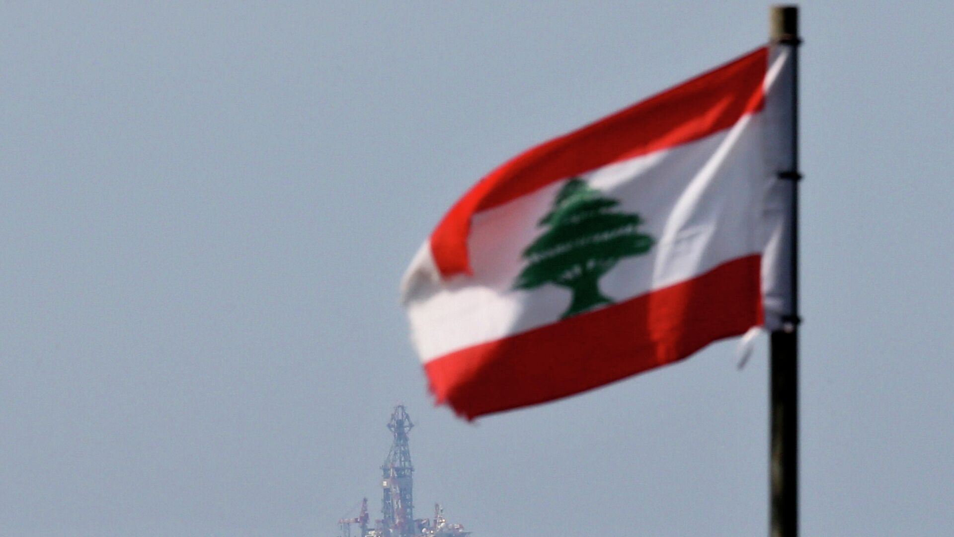 Флаг Ливана у бурового судна Tungsten Explorer. 27 февраля 2020  - РИА Новости, 1920, 26.07.2021