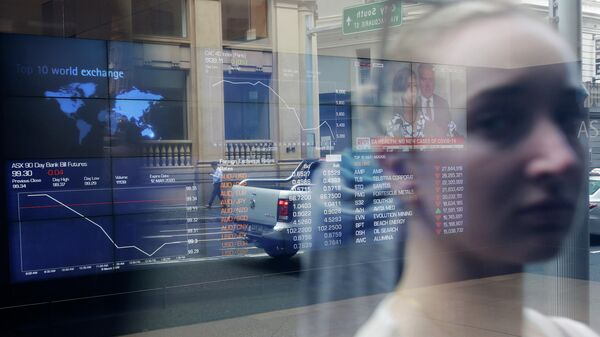 Здание Австралийской фондовой биржи в Сиднее