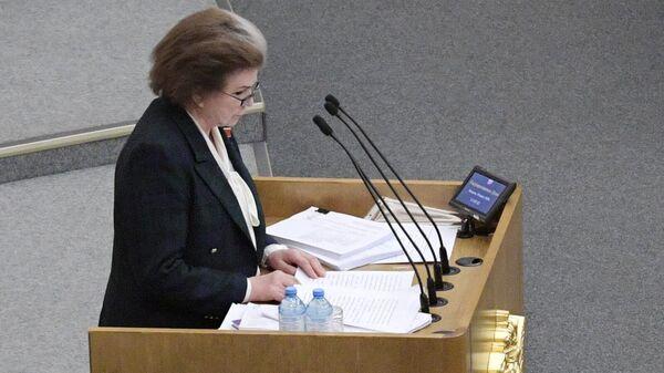 Валентина Терешкова выступает на пленарном заседании Государственной Думы РФ