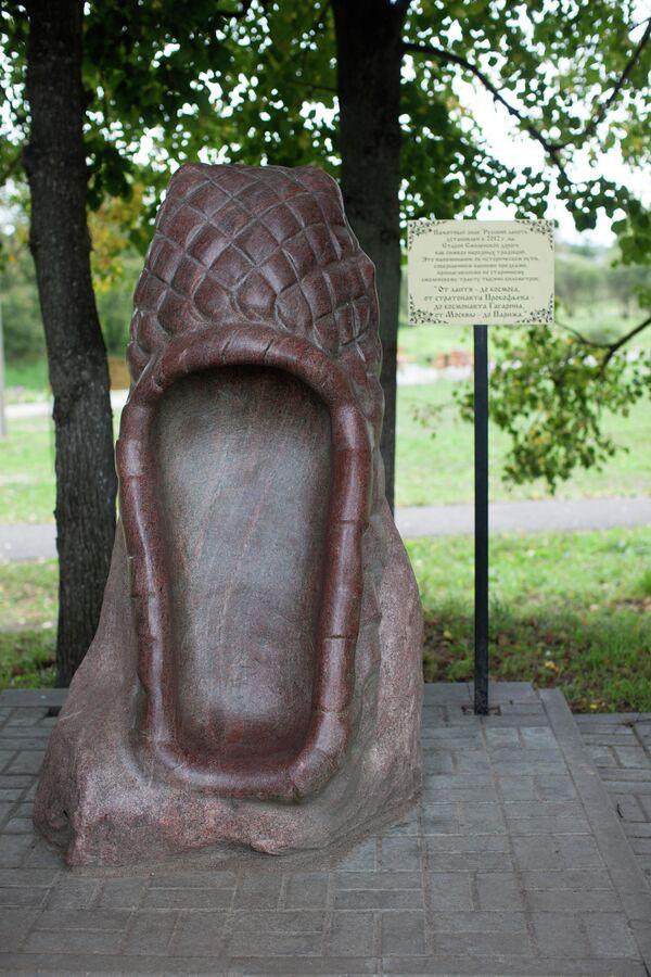 Памятник лаптю в городе Вязьма Смоленской области