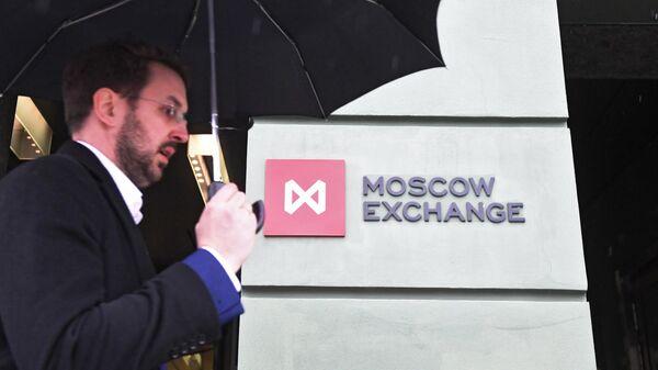 Прохожий возле здания Московской биржи