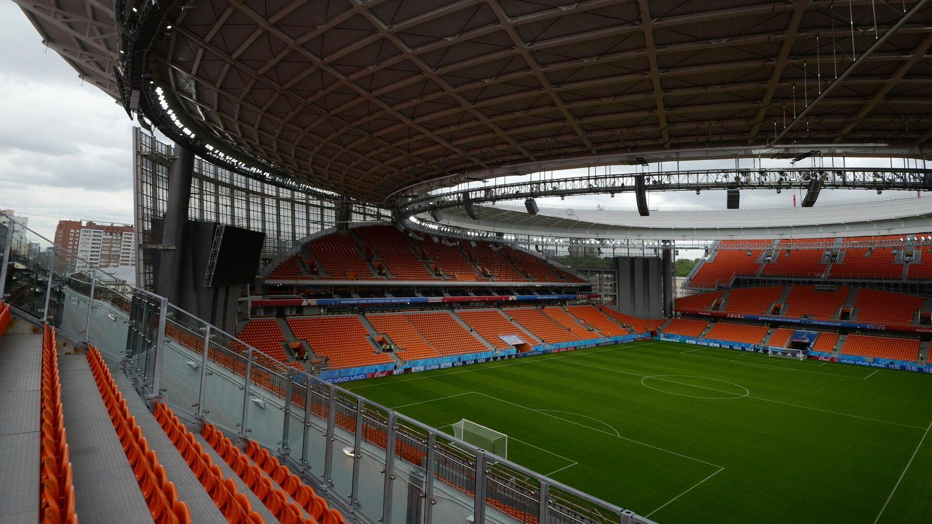 Трибуны Центрального стадиона Екатеринбург-Арена. - РИА Новости, 1920, 17.06.2021