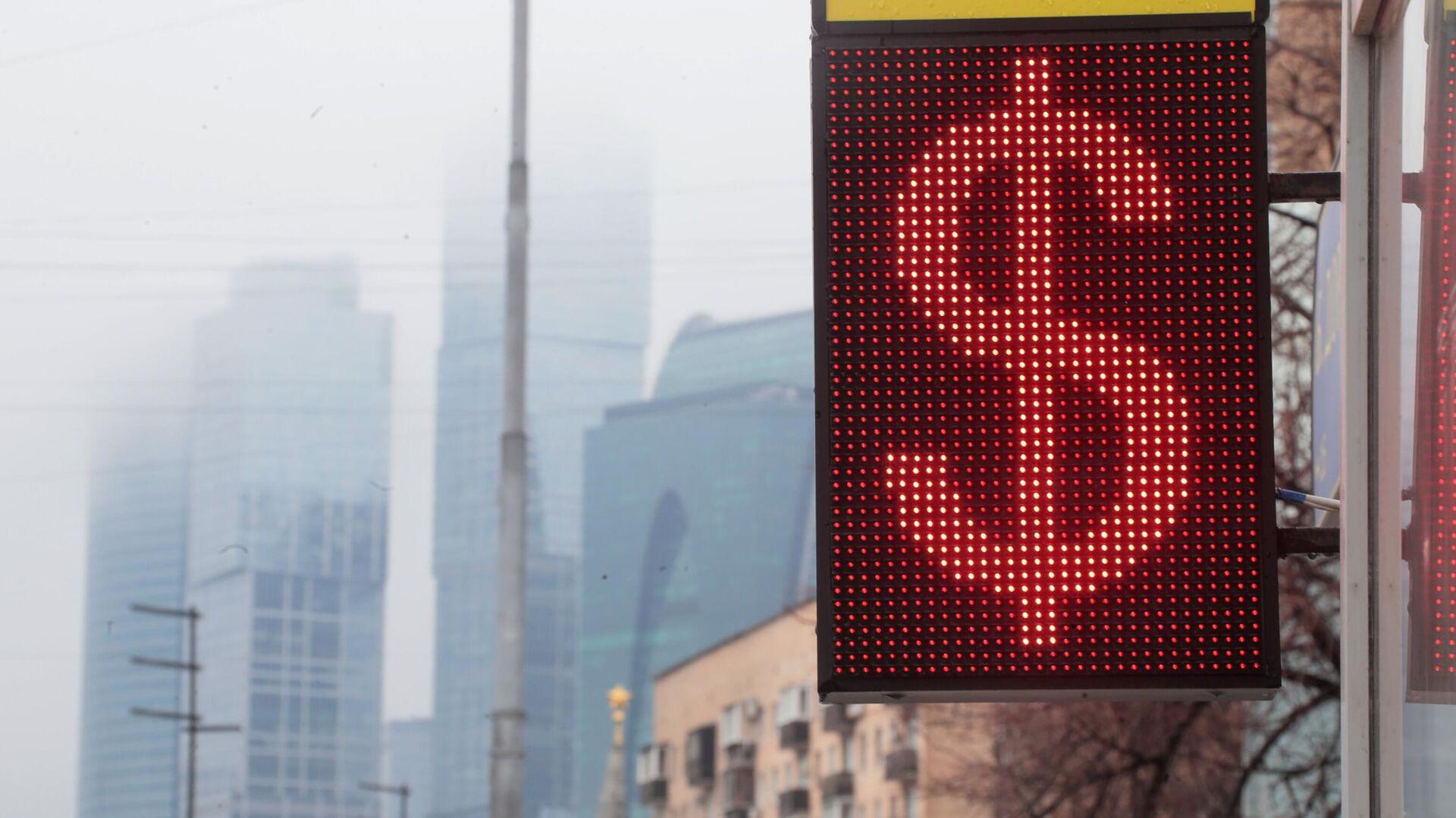 Табло с символом доллара на обменном пункте в Москве - РИА Новости, 1920, 24.02.2021