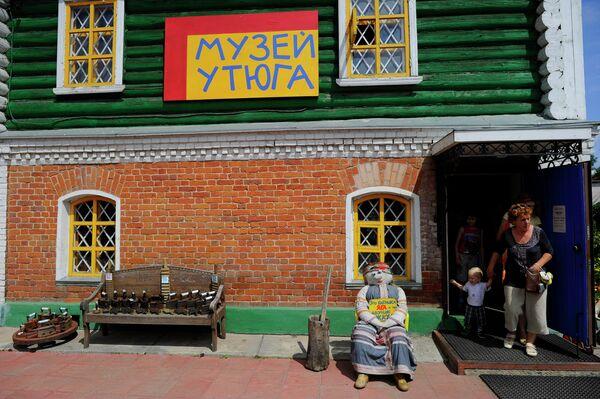 Музей Утюга в городе Переславль-Залесский