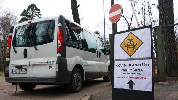 Въезд в Латвийский центр инфектологии в Риге, где развернули мобильную лабораторию для сдачи анализов на коронавирус
