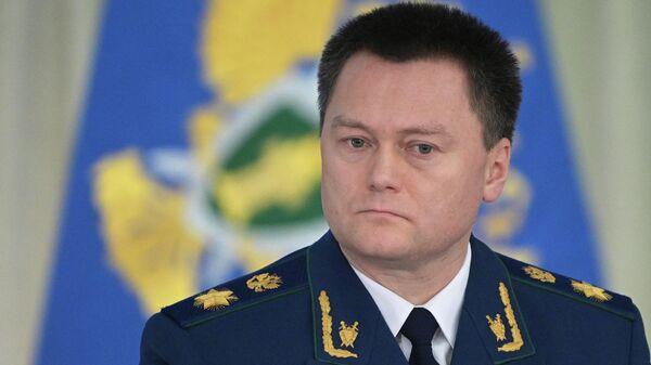 Генеральный прокурор РФ Игорь Краснов