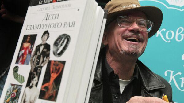 Лидер запрещенной Национал-большевистской партии Эдуард Лимонов во время презентации в Доме книги на Новом Арбате своей новой книги Дети гламурного рая