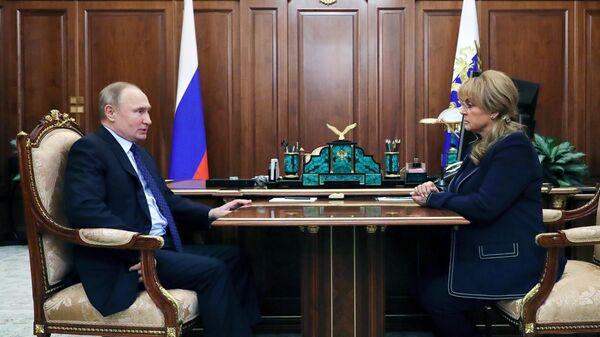 Президент РФ Владимир Путин и председатель ЦИК Элла Памфилова во время встречи