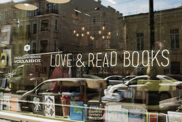 Книжный магазин Подписные издания, Санкт-Петербург