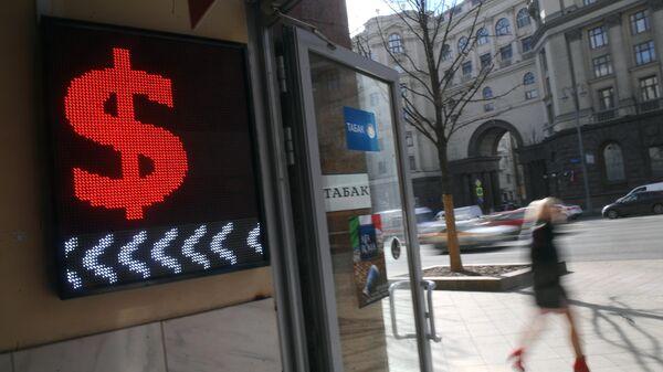 Табло с символом доллара на обменном пункте в Москве
