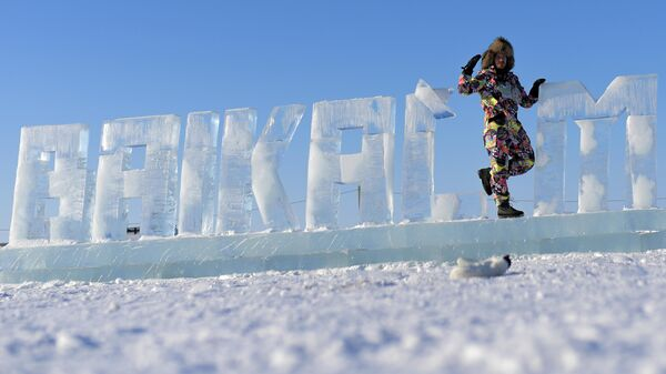 Участник фестиваля Байкальская миля в Улан-Удэ.