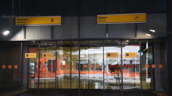 Пустующий терминал E аэропорта Шереметьево