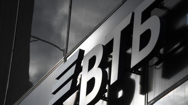 Отделение банка ВТБ