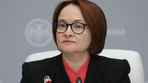 Председатель Центрального банка РФ Эльвира Набиуллина на пресс-конференции