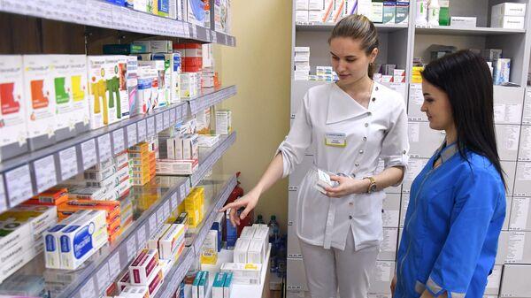 Работа аптеки во Владивостоке