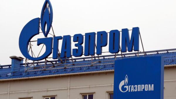 Логотип Газпрома