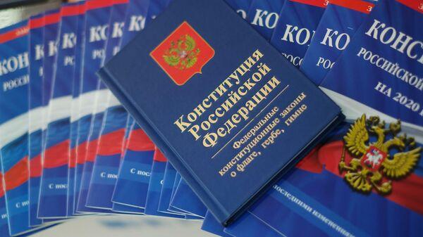 Сергей Лесков: жизнь правит Конституцию