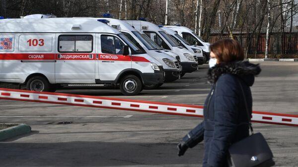 Подстанция скорой помощи в Москве