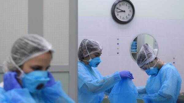 Сотрудницы медицинской лаборатории