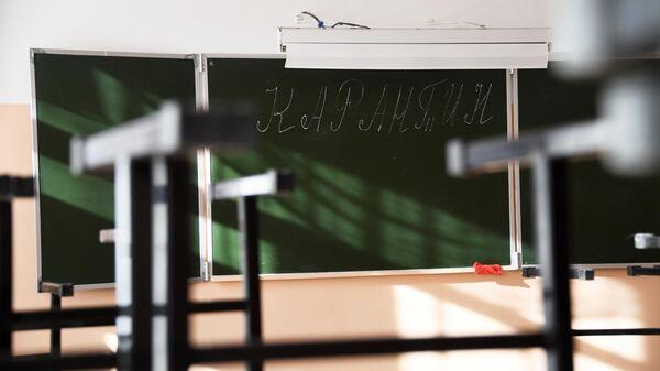 Пустой класс в школе