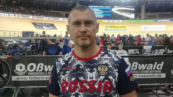 Тренер по велоспорту Владимир Кирильцев