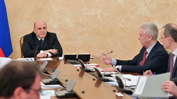 Председатель правительства РФ Михаил Мишустин проводит заседание президиума Координационного совета при правительстве РФ по борьбе с распространением новой коронавирусной инфекции