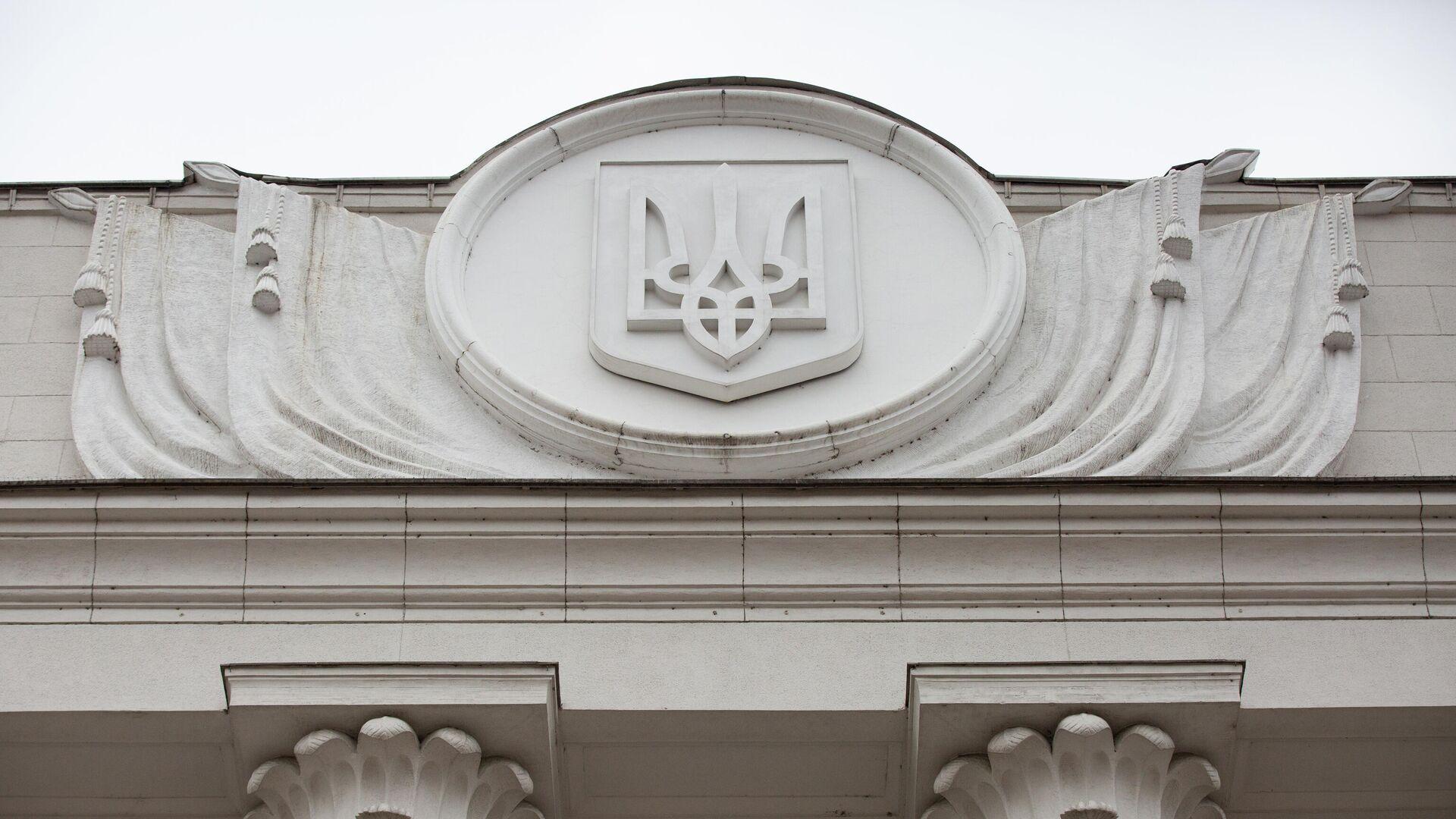 Здание Верховной рады Украины в Киеве - РИА Новости, 1920, 02.07.2021