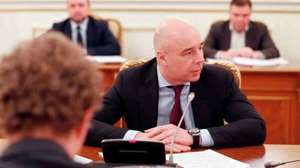 Министр финансов РФ Антон Силуанов на совещании по экономическим вопросам