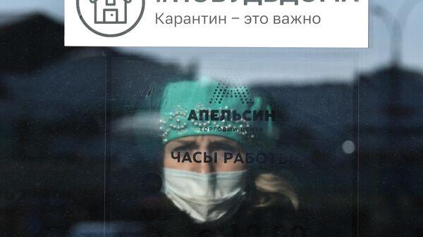 Объявление на дверях торгового центра в Новосибирске