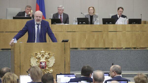 Павел Крашенинников выступает на пленарном заседании Государственной Думы РФ