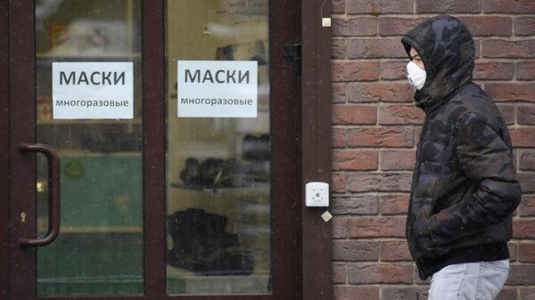 Прохожий в медицинской маске в городе Щелково