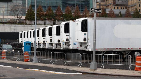Рефрижераторы в Нью-Йорке