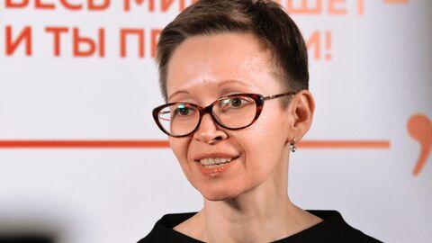 Писатель Гузель Яхина