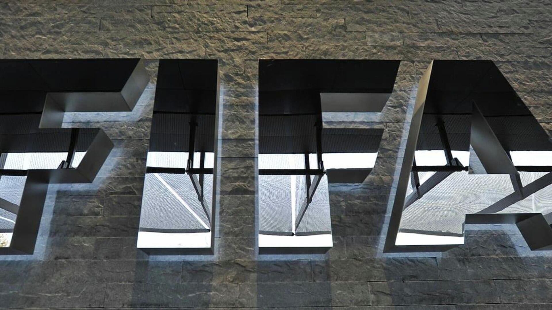 Логотип ФИФА - РИА Новости, 1920, 19.04.2021