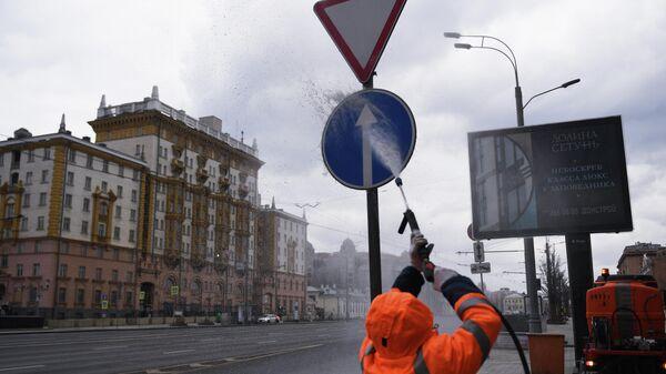 Мойка дорог и тротуаров в Москве