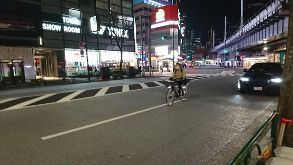 Центр Токио после введения режима ЧС